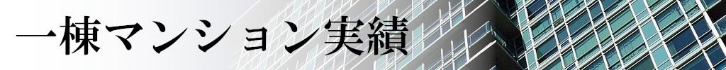 logo_condo